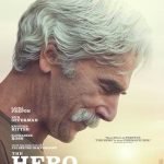 Free Advanced Screening: The Hero
