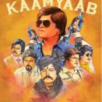 Indie Meme Festival: KAAMYAAB