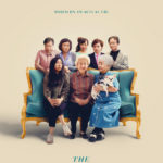 Advance Screening: The Farewell